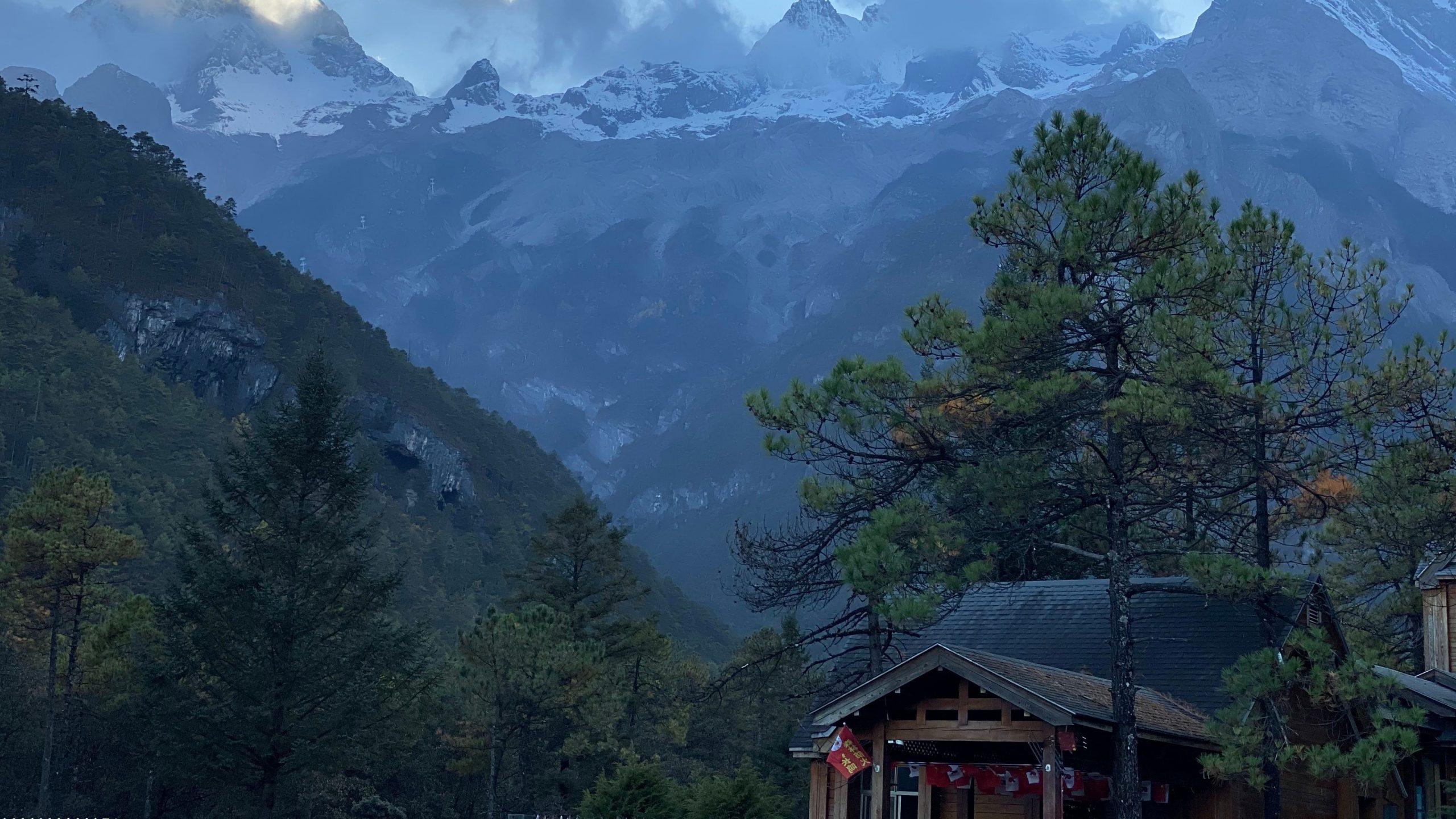 Yulong Snow Mountain N P- Yunnan