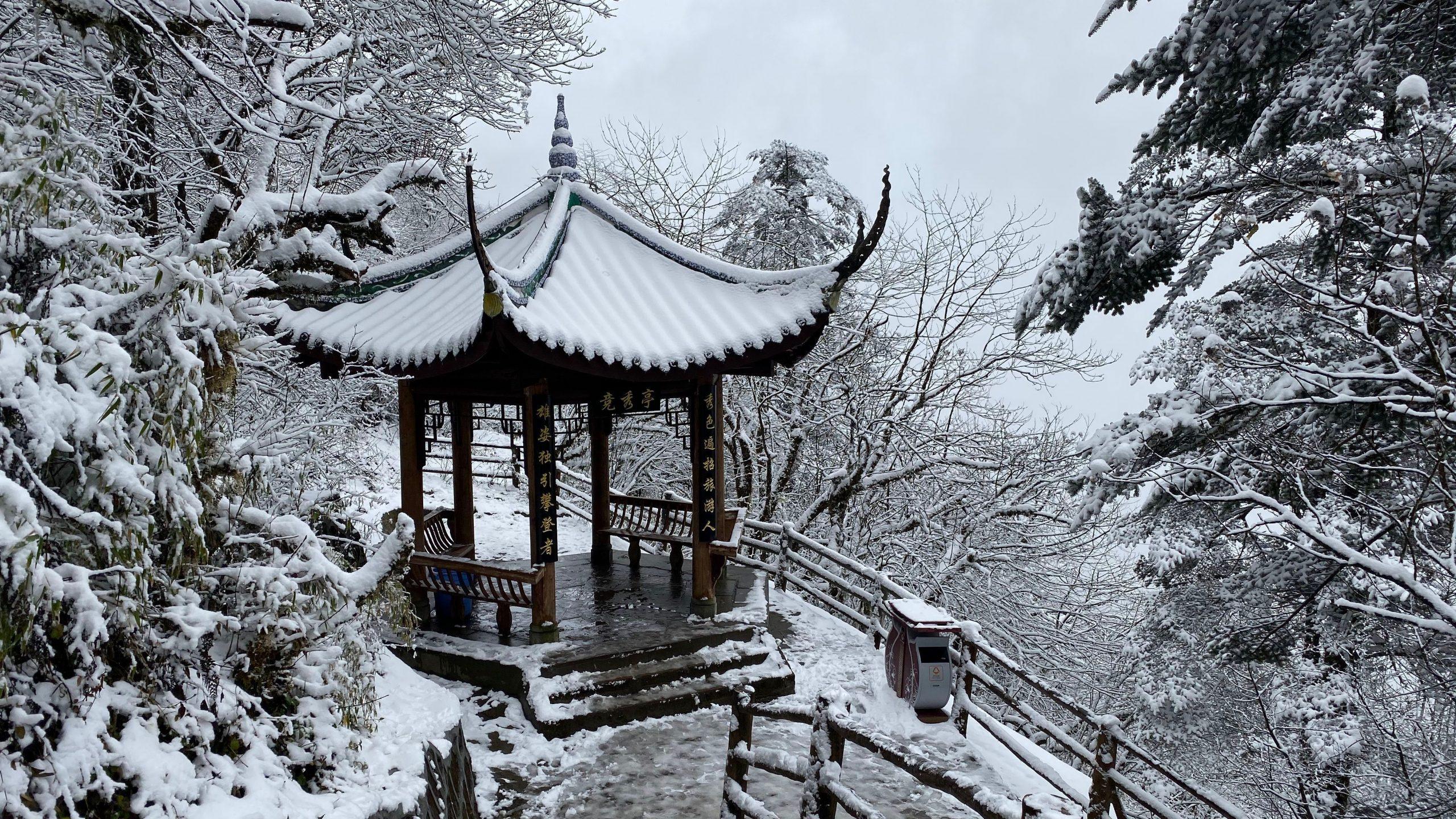 Emei Mountain - Sichuan